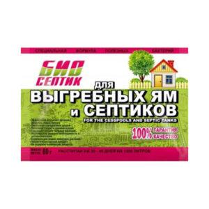 Биосептик порошок для выгребных ям, септиков и дачных туалетов (80 г)