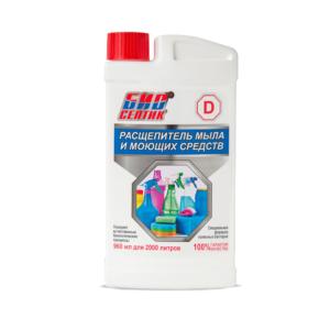 Биосептик D расщепитель мыла и моющих средств