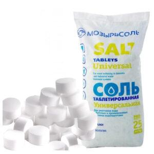 мозырьсоль таблетированная соль